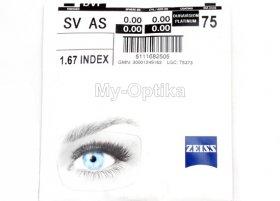 Линза Carl Zeiss SV 1.67 AS DV Platinum UV