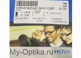 Линза Hoya DriveWear 1.5 SHV