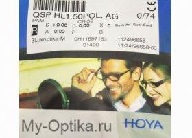 Линза Hoya 1.5 Polarised HVA Back AR