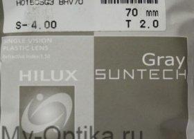 Линза Hoya 1.5 Suntech Grey Brown HVA