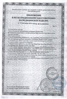 Essilor(декларация)